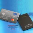 AirPlus International et sa gamme monétique